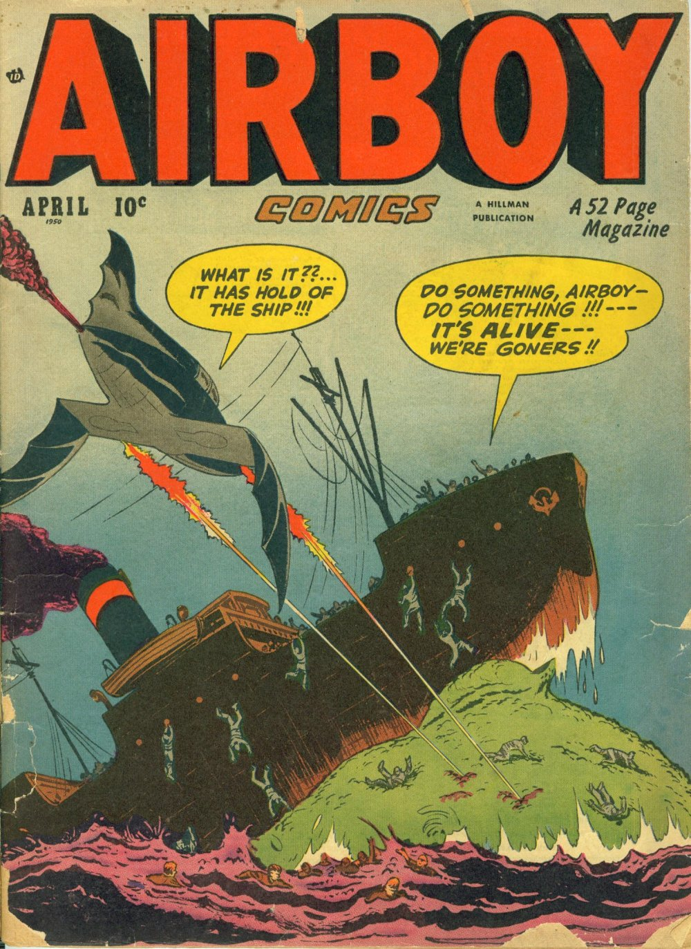 Airboy Comics [UNKNOWN] V1 0003.jpg