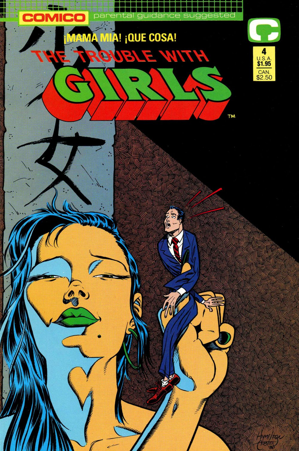 Trouble With Girls [Comico] V1 0004.jpg