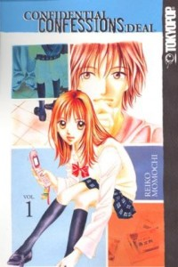 0001 1348 200x300 Confidential Confessions [TokyoPop] V1
