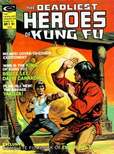 0001 1519 222x300 Deadliest Heroes Of Kung Fu [Curtis] V1