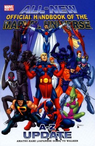 0001 230 195x300 All New Official Handbook Of The Marvel Universe  Update [Marvel] OS1