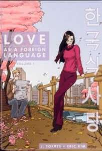0001 3384 203x300 Love As A Foreign Language [UNKNOWN] OS1