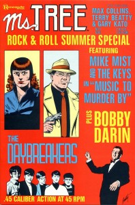 0001 3702 198x300 Ms Tree  Rock And Roll Summer Special [UNKNOWN] V1