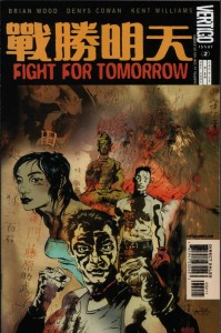 0002 1255 199x300 Fight For Tomorrow [DC Vertigo] V1