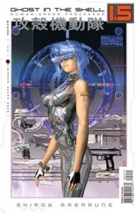 0002 1379 194x300 Ghost In The Shell  Human Error Processor [UNKNOWN] OS1