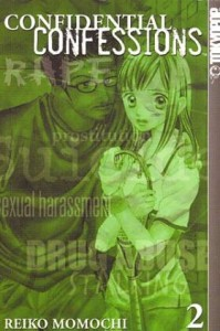 0002 828 199x300 Confidential Confessions [TokyoPop] V1