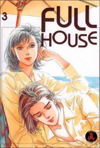 0003 1179 203x300 Full House [UNKNOWN] V1
