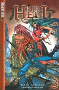 0003 1696 199x300 King Of Hell [TokyoPop] V1
