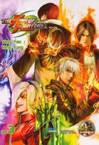 0003 1718 204x300 King Of Fighters [UNKNOWN] V1