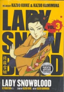 0003 1733 209x300 Lady Snowblood [UNKNOWN] Mini 1