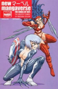 0003 2050 197x300 New Mangaverse [Marvel] Mini 1