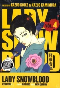 0004 1427 207x300 Lady Snowblood [UNKNOWN] Mini 1