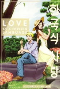 0005 1047 205x300 Love As A Foreign Language [UNKNOWN] OS1