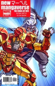 0005 1212 194x300 New Mangaverse [Marvel] Mini 1