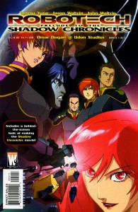 0005 1434 195x300 Robotech  Prelude To The Shadow Chronicles [Wildstorm] V1