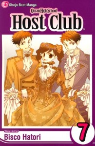 0007 807 195x300 Ouran High School Host Club [Shojo Beat] V1