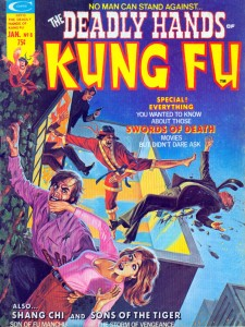 0008 309 225x300 Deadly Hands of Kung Fu, The [Curtis] V1
