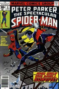 0008 982 198x300 Spectacular Spider Man [Marvel] V1