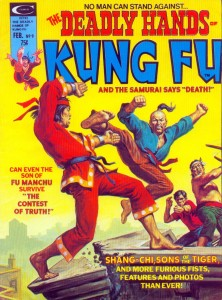 0009 279 222x300 Deadly Hands of Kung Fu, The [Curtis] V1