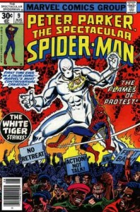 0009 863 198x300 Spectacular Spider Man [Marvel] V1