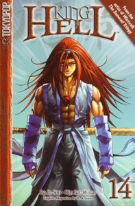 0014 360 197x300 King Of Hell [TokyoPop] V1