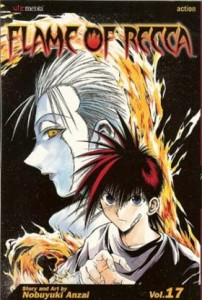 0017 198 202x300 Flame Of Recca [UNKNOWN] V1