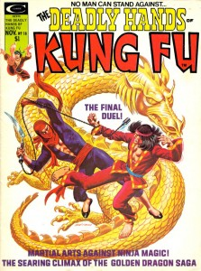 0018 158 223x300 Deadly Hands of Kung Fu, The [Curtis] V1