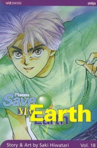 0018 390 197x300 Please Save My Earth [UNKNOWN] V1