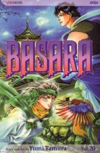 0020 47 197x300 Basara [UNKNOWN] V1