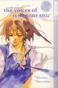 TPB 1143 200x300 Voices Of A Distant Star [Tokyopop] OS1