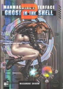 TPB 388 213x300 Ghost In The Shell 2  ManMachine Interface [UNKNOWN] V1