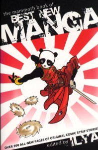 TPB 630 197x300 Mammonth Book Of Best new Manga [UNKNOWN] OS1