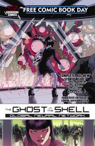 The Ghost in the Shell Global Neural Network FCBD 2018 195x300 The Ghost in the Shell Global Neural Network FCBD 2018