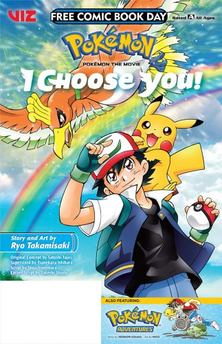 FCBD 2019 POKEMON I CHOSE YOU POKEMON ADVENTURES 323x500 FCBD 2019 Pokemon I Chose You & Pokemon Adventures
