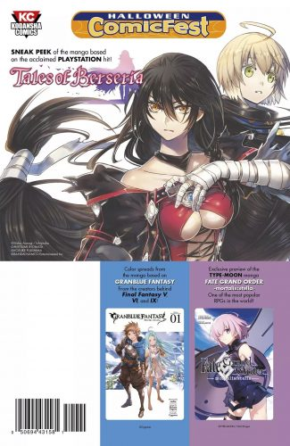 Tales of Berseria Preivew Other Game Manga 325x500 Tales of Berseria Preivew & Other Game Manga
